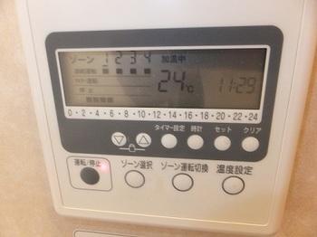 H26 床暖-10.jpg