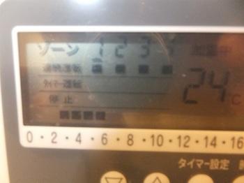 H26 床暖-11.jpg